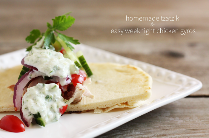 easy weeknight chicken gyros